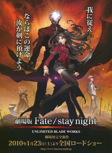 Download Fate/Stay Night : Unlimited Blade Works (Anime Movie)